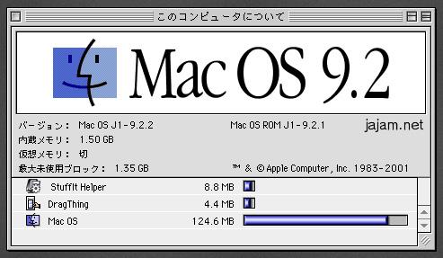 macos9.2.2