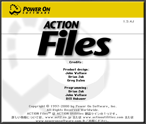 action files