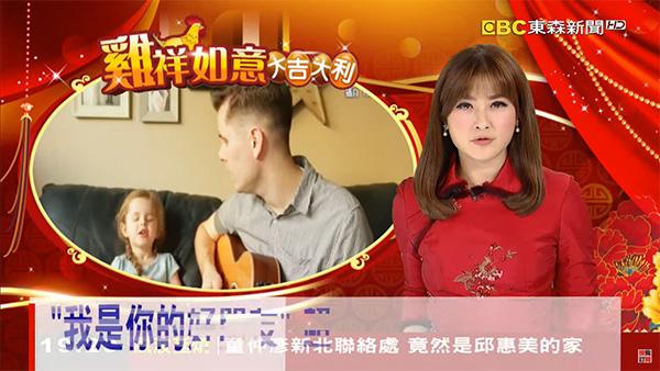 台湾のニュースTVライブ