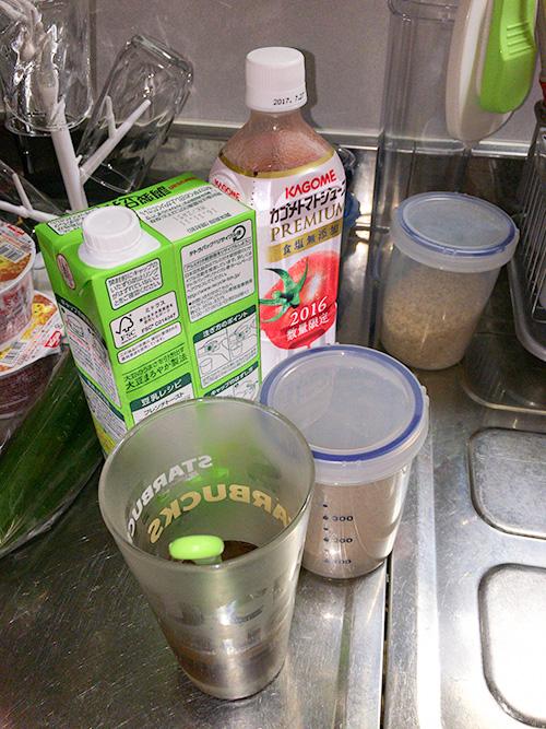 トマ豆乳素材