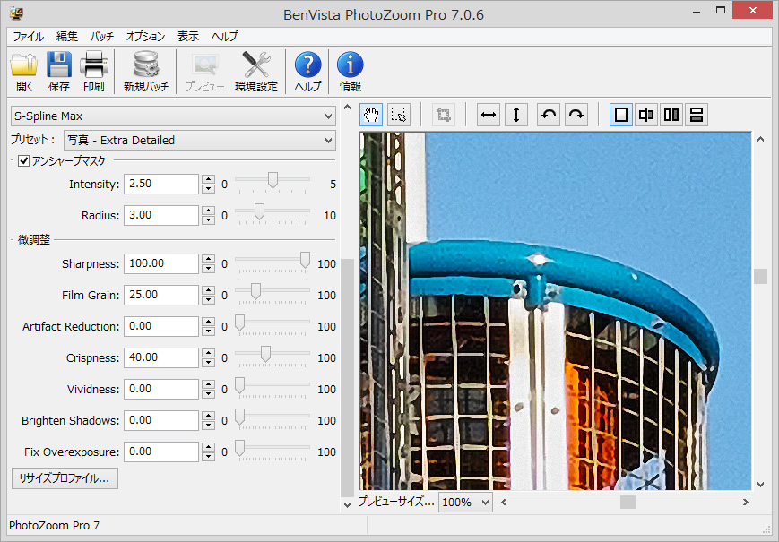 Photozoom S-Spline Max Photo Extra Detailed