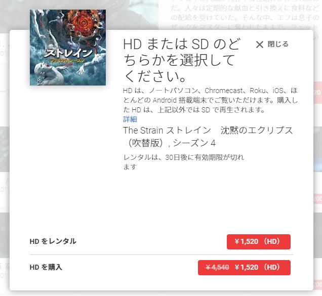 season4のレンタルと購入が…!?
