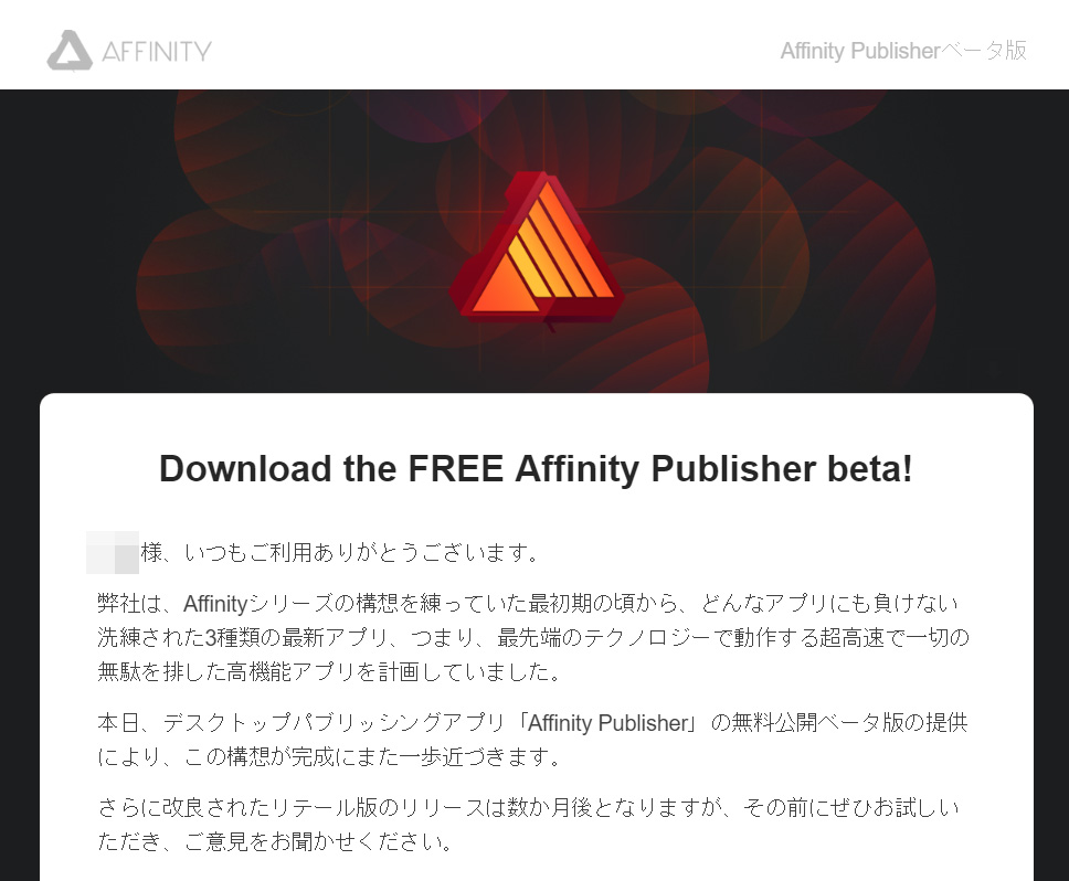 Affinity Publisher beta!