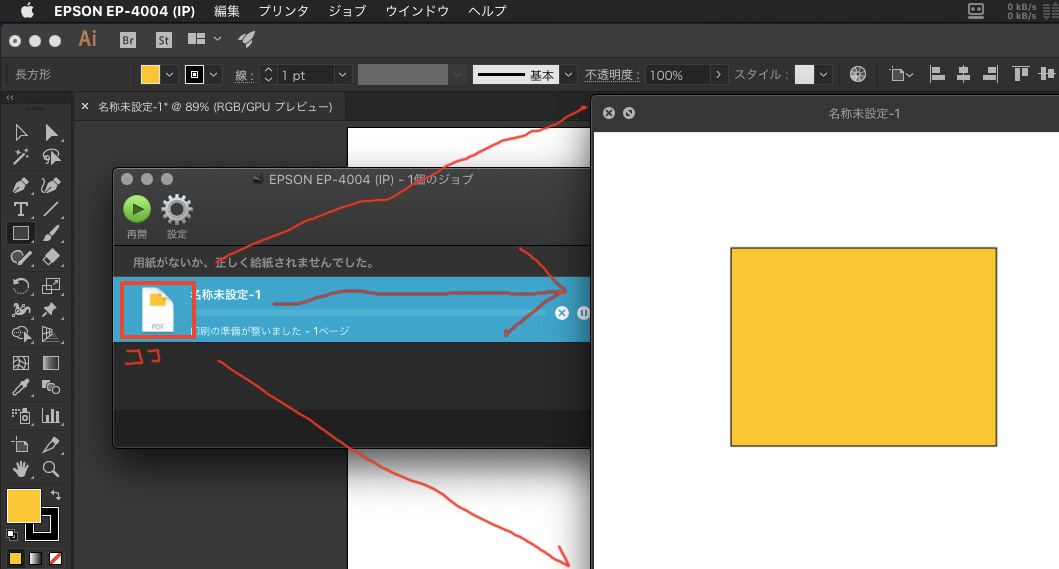印刷プレビューがMacでも表示された