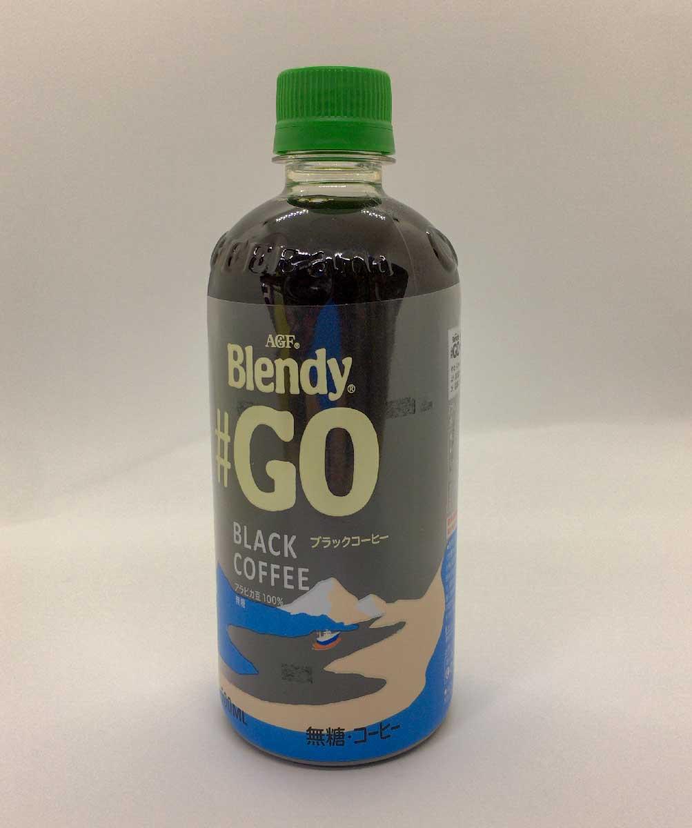 AGF Blendy #GO ブラックコーヒー 無糖 500mL