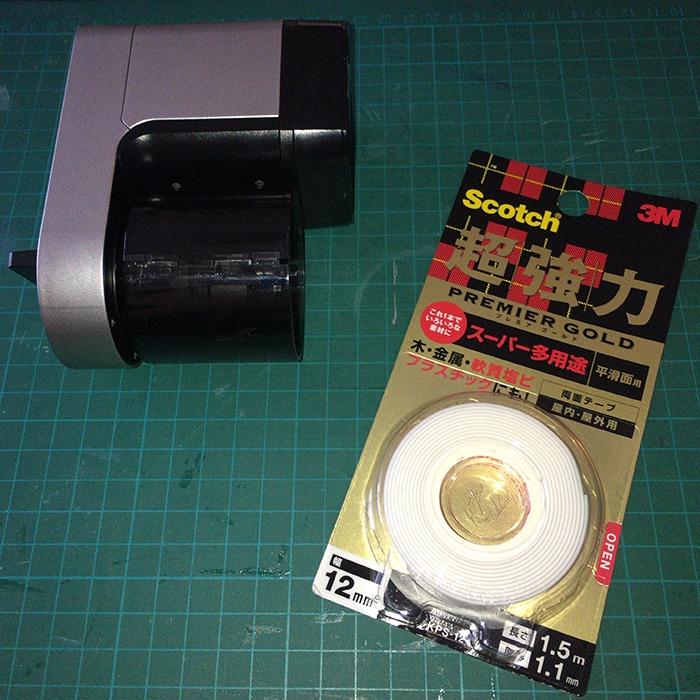 qrio両面テープ貼り直す