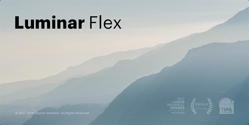 Luminar Flex 起動画面