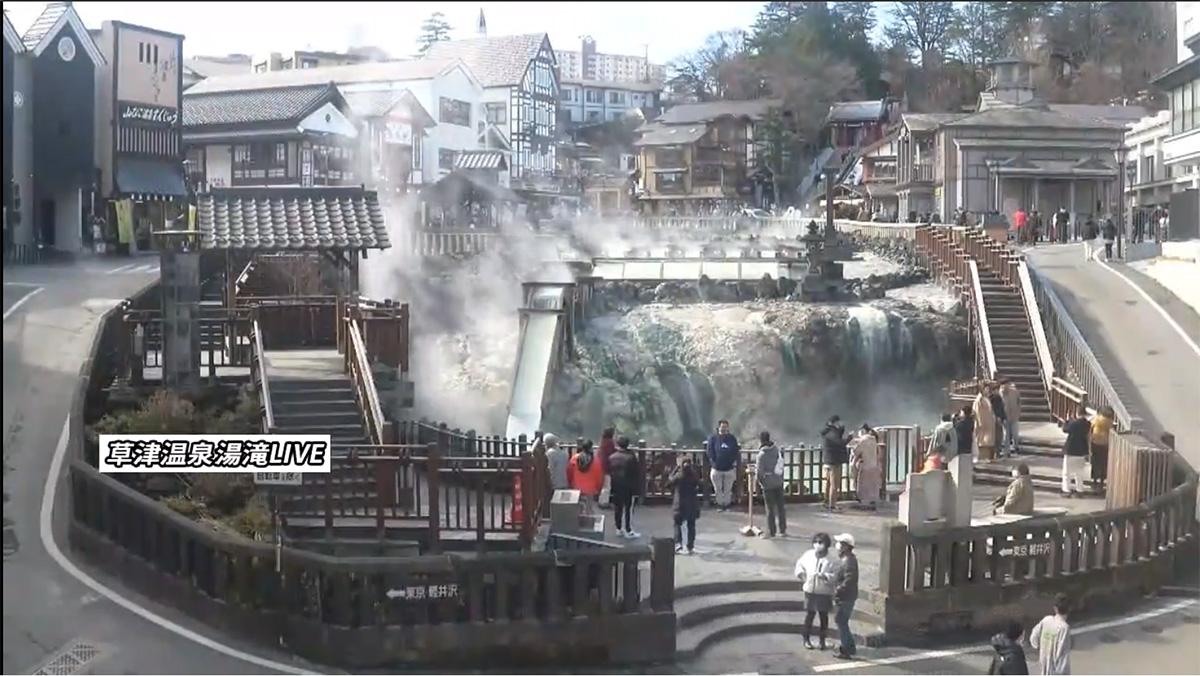 草津の湯畑 ライブカメラ